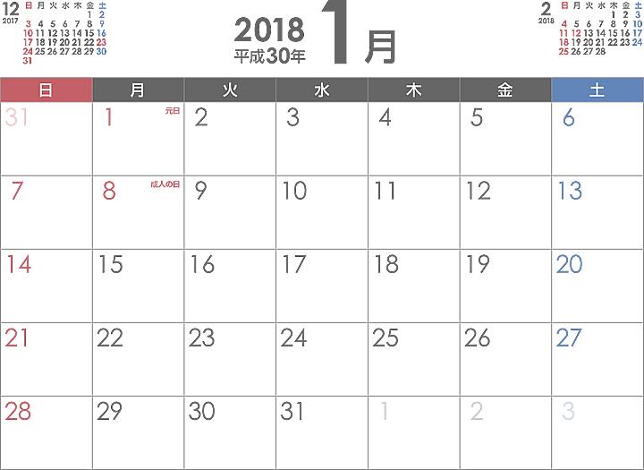 2018年(平成30年)月間PDFカレンダー