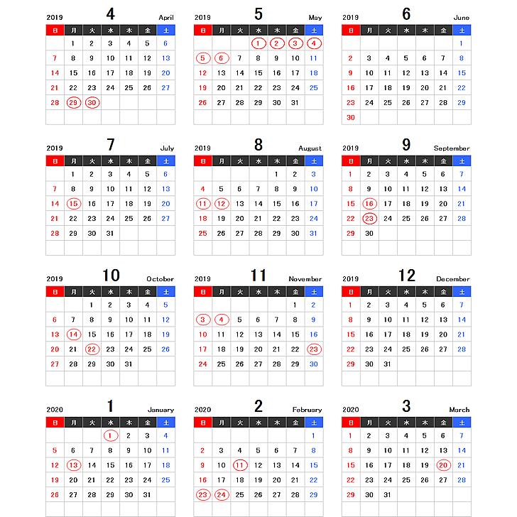 2019年度4月始まりエクセル年間カレンダー