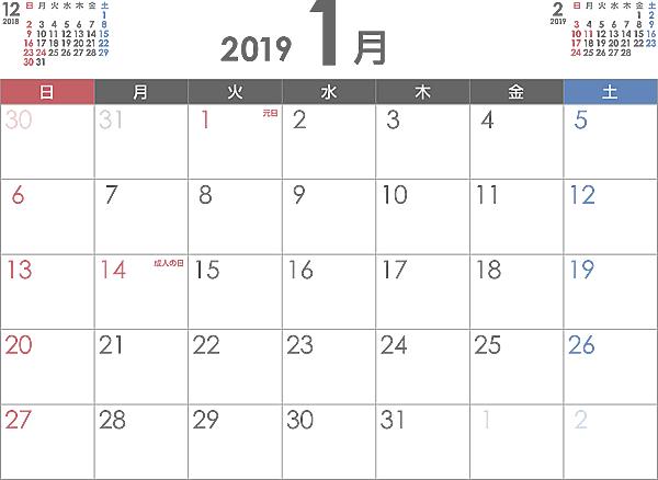 2019年(新元号元年)PDF月間カレンダー