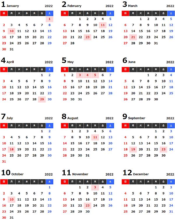 2022年エクセル年間カレンダー