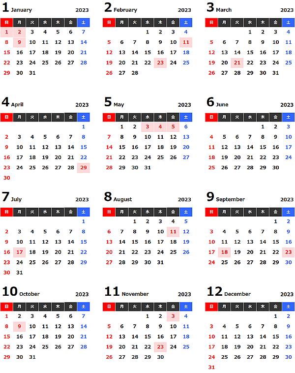 2023年エクセル年間カレンダー