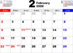 2020年2月 カレンダー