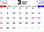 2020年3月 カレンダー