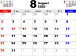 2020年8月 カレンダー
