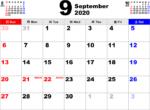 2020年9月 カレンダー