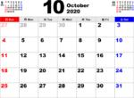 2020年10月 カレンダー