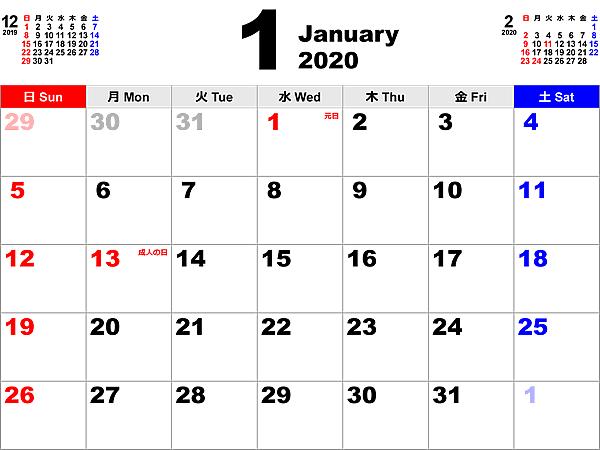 2020年PDF月間カレンダー