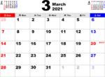 2021年3月 カレンダー