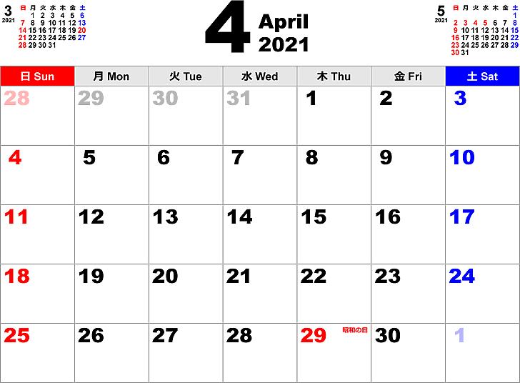 2021年4月 カレンダー