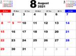 2021年8月 カレンダー