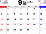 2021年9月 カレンダー