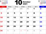 2021年10月 カレンダー