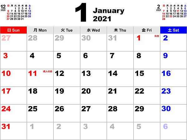 2021年PDF月間カレンダー