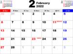 2022年2月 カレンダー