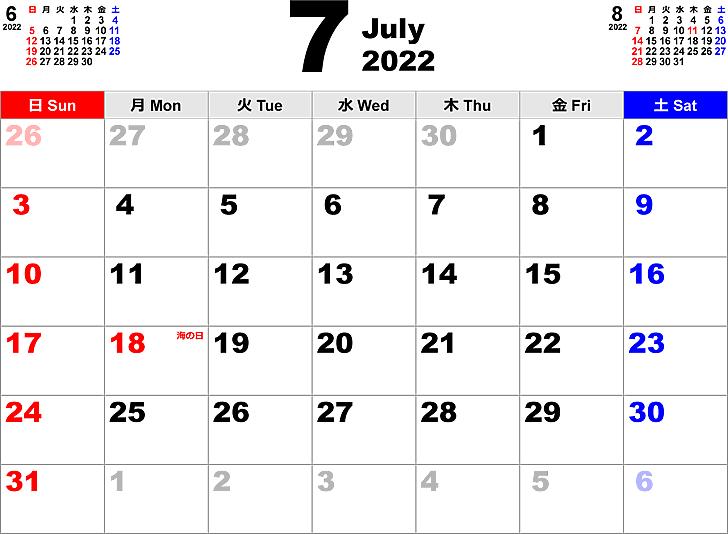 2022年7月 カレンダー