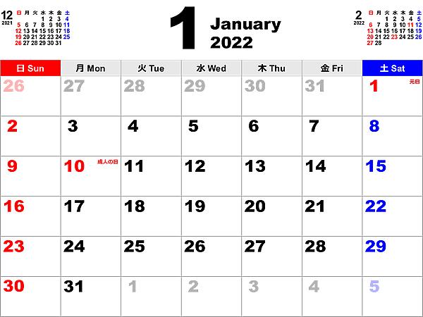 2022年PDF月間カレンダー