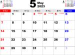 2023年5月 カレンダー