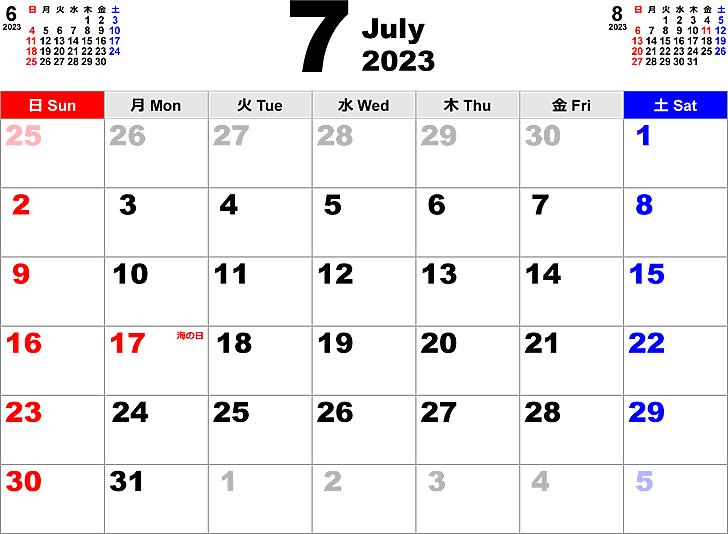2023年7月 カレンダー