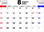 2023年8月 カレンダー